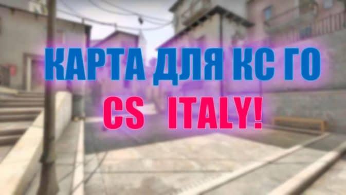 cs_italy