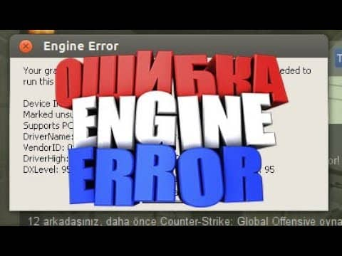 Engine Error в кс го
