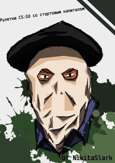 рисунок террориста #2