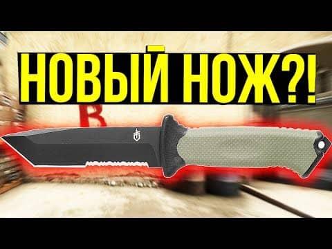 Медвежий нож кс го