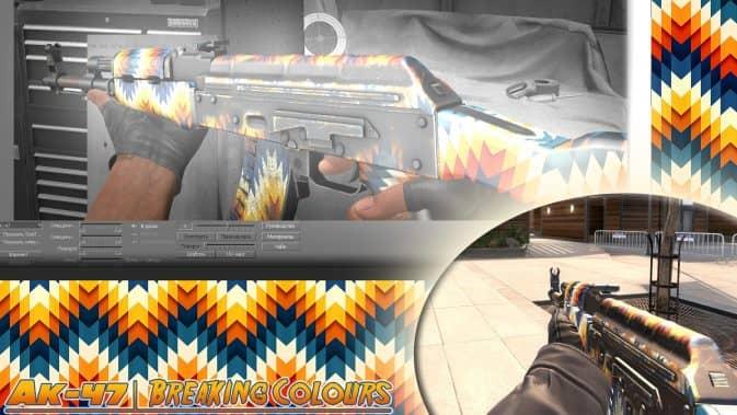 Модель AK 47 | Breaking Colours для CS:GO