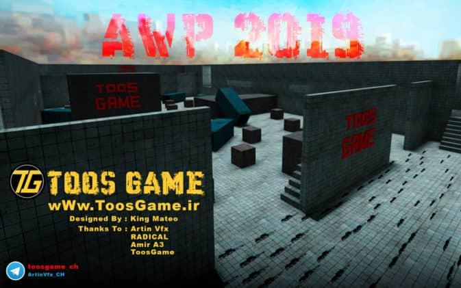 Карта tg_awp2019 для CS:GO