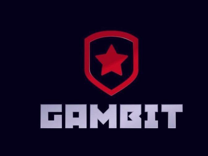 Команда Gambit Gaming в кс го